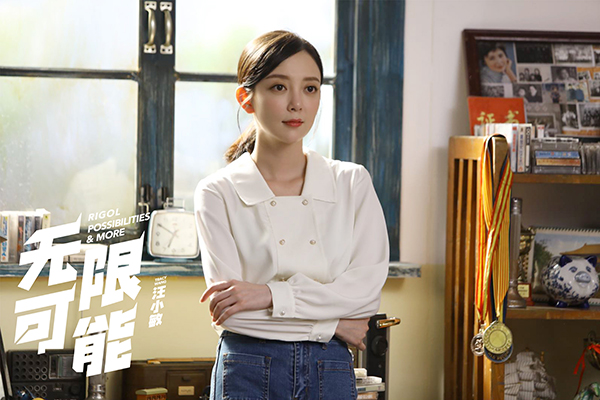 汪小敏这首评论量秒冲999+主题曲 MV上线激起网友科技强国梦